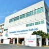 Trường Quốc tế Úc - AIS - Thảo Điền