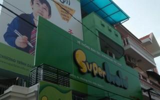 Bán nhà phố tại Phường Thảo Điền, Quận 2- 70.85